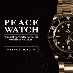 peacewatch